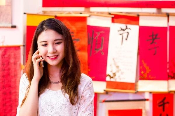 chuong-trinh-vui-tet-sum-vay-vinaphone