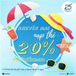 Khuyến mãi Vinaphone ngày 28/5/2021 ưu đãi 20% giá trị tiền nạp toàn quốc
